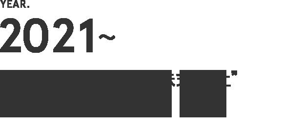 以时代梦泷定大阪株式会社之名扬帆起航